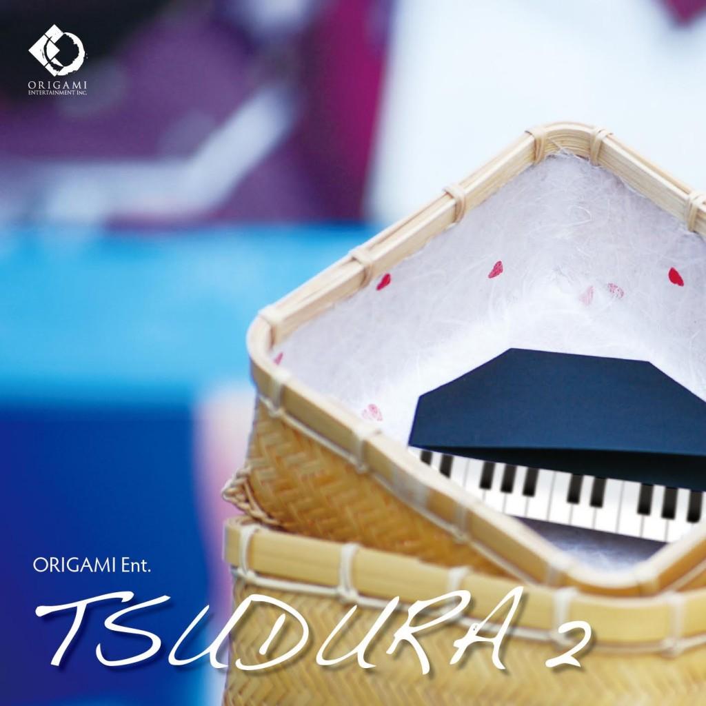 TSUDURA2
